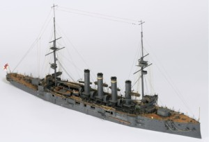 HMS Cressy